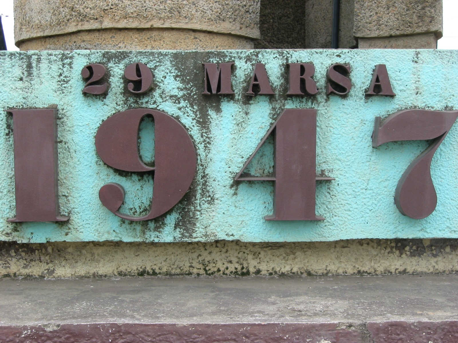 Zébu Boy-Mars 47-Monument-ParisBazaar-Louise Long